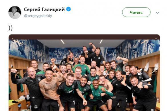 """Галицкий отреагировал на успех """"Краснодара"""" в Лиге чемпионов"""