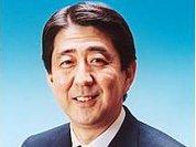 Новый премьер пообещал японцам Курилы