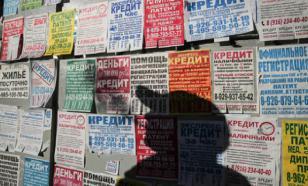 Депутаты предложили кабалить детей ипотекой с 14 лет