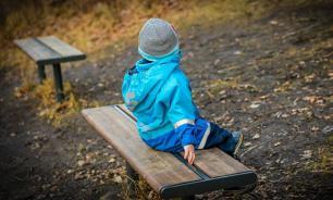 Краснодарская воспитательница детсада забыла ребенка на прогулке
