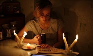 Шесть областей на Украине остались без электричества