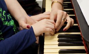 Лучшие учителя музыки Москвы пройдут курсы повышения квалификации