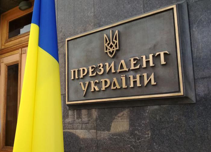 Партия Порошенко потребовала от Зеленского съехать из госрезиденции
