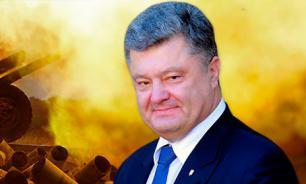Украина: Конституция в личных интересах