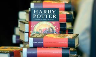 """Для печатной версии """"Гарри Поттера"""" нашли новое лицо"""