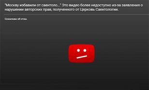 Станислав Апетьян: YouTube халатно относится к жалобам