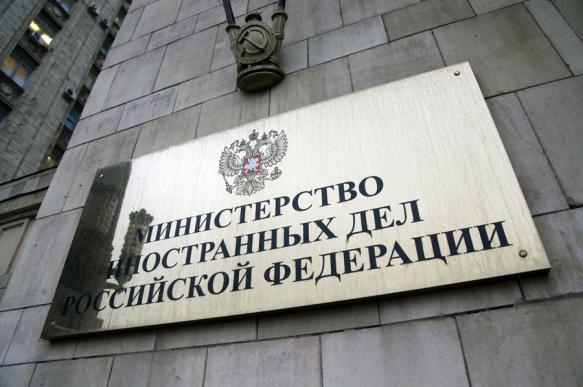 МИД России: Косово продолжает обострять межнациональные отношения