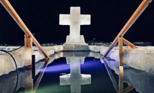 Египетская сила: кто придумал купаться в Крещение