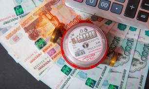 Правительство утвердило повышение тарифов ЖКХ в 2020 году