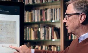 Билл Гейтс готовит к выпуску собственное блокчейн-детище
