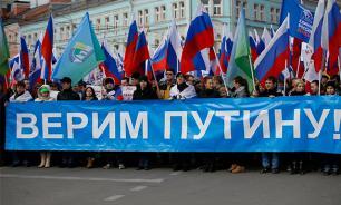 День народного единства опередил по значимости другие мероприятия в ноябре