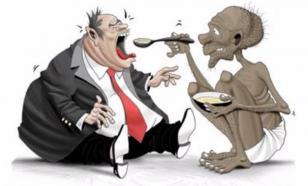 Олег Шеин: в мире идет наступление капитала на права обычного человека