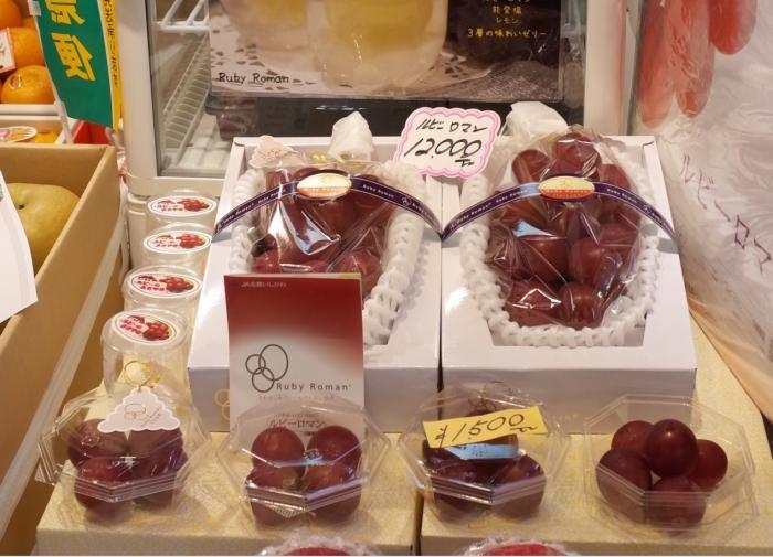 В Японии одну гроздь винограда продали за 1,4 млн йен
