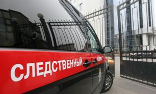Началось расследование внезапной смерти клоуна Олега Попова