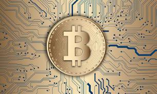 Какие изменения ждут криптоиндустрию