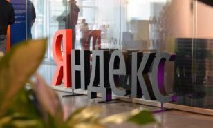 Данные из приложений Яндекса зафиксировали соблюдение самоизоляции
