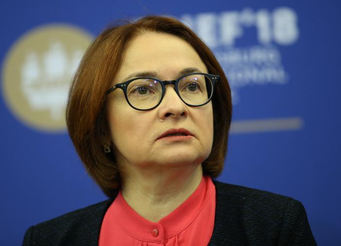 Набиуллина: ВВП России вернется к докризисному уровню в 2022 году