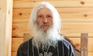 Опальный схиигумен Сергий подарил свой гроб митрополиту Кириллу