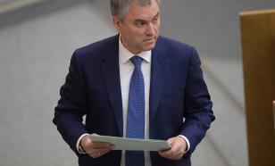 """Володин представил """"рейтинг"""" тем, интересных депутатам"""