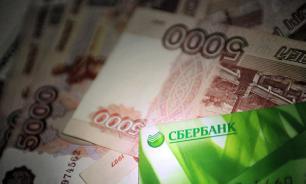 Сбербанк отменит комиссию за внутренние переводы