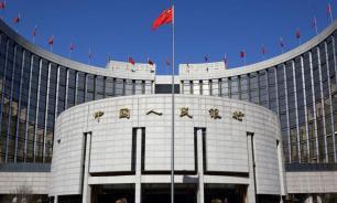 Forbes: Китай выпустит собственную криптовалюту до 11 ноября