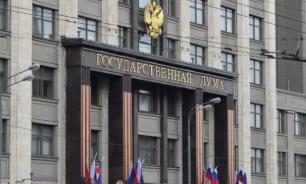 В Госдуме оценили реплику Зюганова о досрочных выборах президента