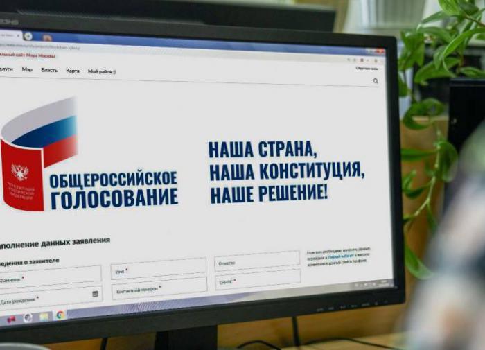 Ночной тест онлайн-голосования собрал почти 10 тысяч москвичей