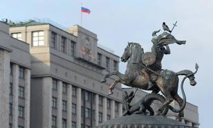 Госдума сравнила возможное отстранение россиян от ОИ-2016 с деятельностью инквизиции