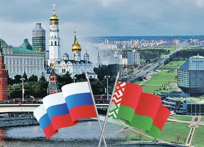 Эксперт: к 2024 году произойдёт политическая и финансовая интеграция России и Белоруссии