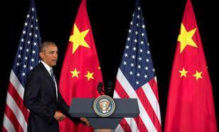 """Итоги саммита G20: """"Изоляция"""" России превратилась в фиаско США"""