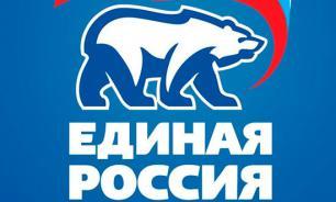 """""""Левада-центр"""": рейтинг """"Единой России"""" опустился до 28%"""