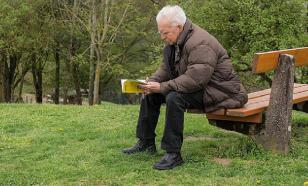 Свыше 40% мужчин посчитали дискриминацией более поздний выход на пенсию
