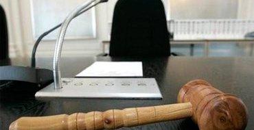 За попытку выведать гостайну  двое камчатцев заплатят 970 тыс. руб. штрафа