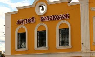 Касимовский музей колоколов: Не любо — не слушай, а врать не мешай