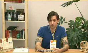 Итальянец, просивший у Путина гражданство, получил паспорт