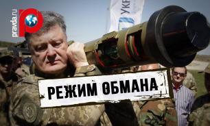 Киев и ДНР: Режим прекращения огня вновь не вступил в силу
