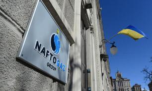 """Киев: если """"Газпром"""" не отдаст $3 млрд, мы распродадим его активы"""