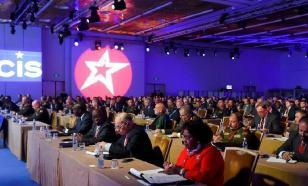 Московский форум по безопасности пройдет в следующем году