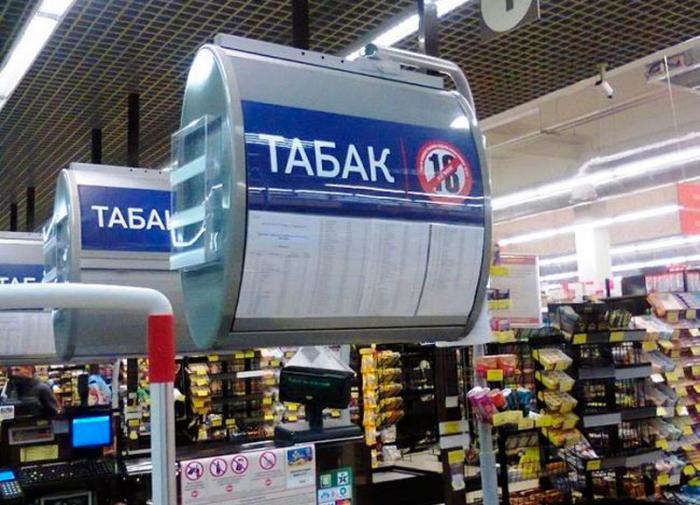 Дело-табак: насколько в России подорожают сигареты, рассказали эксперты