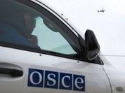 Участие  России  в сессии Парламентской Ассамблеи ОБСЕ заблокировано