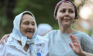 Минтруд надеется на резкое сокращение числа пенсионеров в России