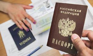 Получить гражданство России будет проще