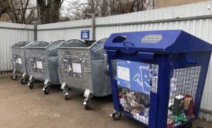 Как в России перерабатывают мусор