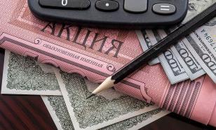 Эксперт рекомендовал покупать акции компаний, выплачивающих дивиденды