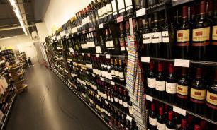 В Пермском крае запретили продажу алкоголя на майские праздники