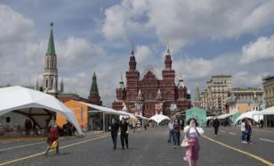 Синоптики рассказали о погоде в Москве на этих выходных