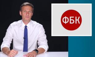 Кто обнулил сеть структур Навального