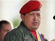 Секреты команданте Уго Чавеса