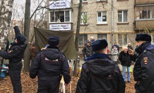 Жители района Кунцево защищают двор от застройки