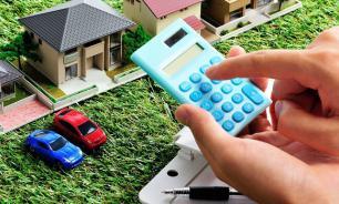 Москвичам напомнили о сроке уплаты налогов на имущество